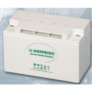 供应德国荷贝克蓄电池SB12V-100/青岛荷贝克一级总代理价格***低