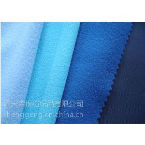 供应厂家直接供应不倒绒、摇粒绒、单面绒、金光绒、珊瑚绒、双面绒等等针织面料,复合布,有专门的技术科