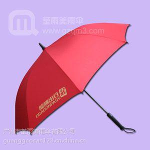 供应雨伞厂_龙腾卡广告雨伞 高尔夫伞