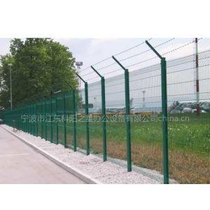 供应温州 宁波 机场防爬刺 室外防护网 刺绳护栏网  防攀爬护栏网