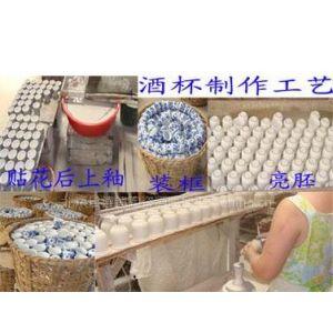 供应青花瓷口杯景德镇陶瓷口杯厂
