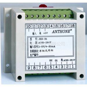 供应JKH-B1单相可控硅移相触发模块