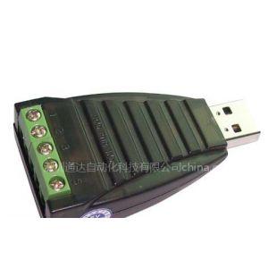 供应 USB转TTL电平 型号:  UT-8851