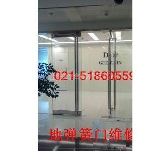 供应上海浦东碧云路商务楼宇自动门维修玻璃门维修