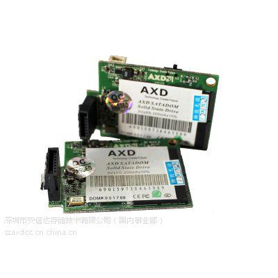 供应DOM卡 SATA固态硬盘模组 电子硬盘