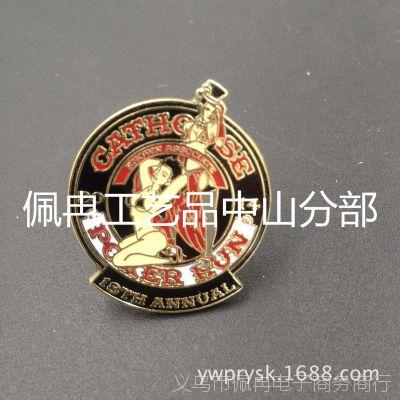 厂家直销金属创意个性特殊钥匙扣款性感女郎比基尼美女纪念品
