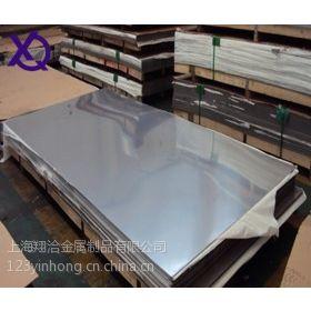 供应2A13铝板有现货 2A13铝板批发可零售