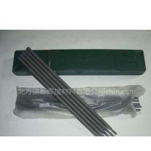 供应THQ-50C ER50-6气体保护焊实芯焊丝