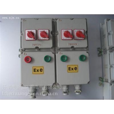 BXM-3/4K四回路防爆照明箱价格
