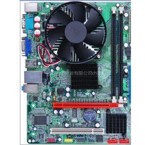 供应G41+至强CPU3.4+金士顿2G内存