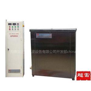 供应滤芯超声波清洗机