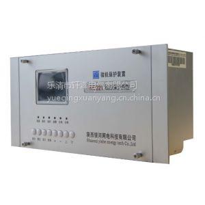 供应陕西银河网电YH3000T系列微机测控系统