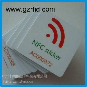 供应Ntag 203 NFC标签,诺基亚智能手机NFC标签