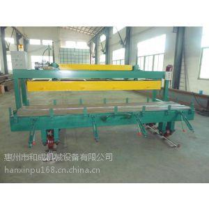 供应聚氨酯(PU)冷库板互动式生产设备 2 2层压发泡设备