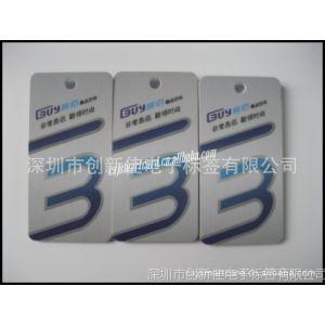 供应RFID卡/6C超高频卡/18000-6C/G2白卡/RFID停车卡,价格面议