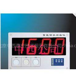 供应钢水测温仪(国产/优势) 型号:BX59-HC-M20库号:M258589