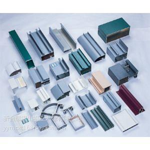 供应中国十大优质木铝门窗企业/铝木门窗选择/高档别墅门窗---新合耀银山建材