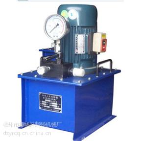 供应 液压电动泵 超高压电动泵 电动液压泵 双油路液压泵 德州超强机械厂