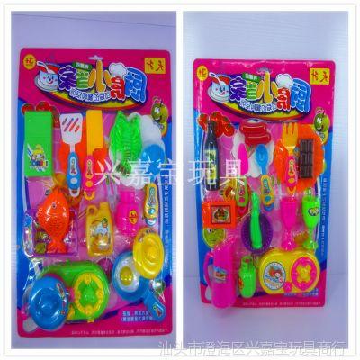 新款热卖儿童过家家板装玩具套装 仿真餐具 益智玩具 两款混装