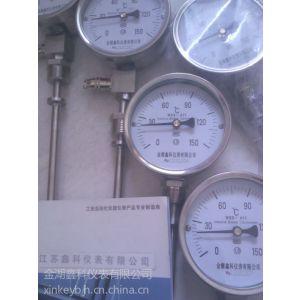 供应带热电偶(阻)双金属温度计及原理
