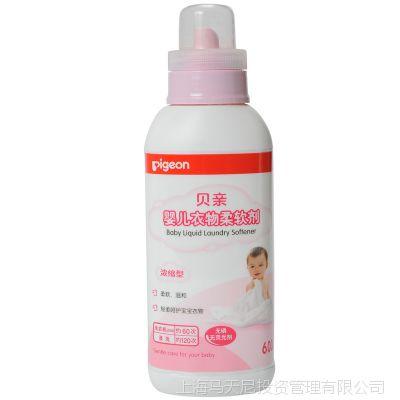 贝亲婴儿柔软剂浓缩型600ML 宝宝衣物柔顺剂MA23 不含磷无荧光剂
