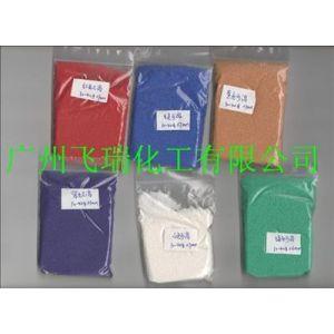 供应可溶粒子 彩色粒子 霍霍巴粒子 可溶彩色粒子