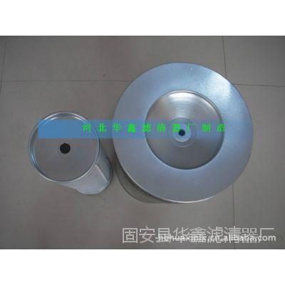 现货供应重型汽车系列空气滤清器