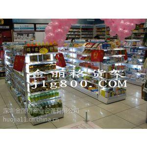 供应深圳药店货架|药品货架|化妆品货架|展示柜