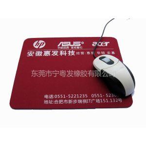供应【厂家定做】热卖促销鼠标垫 鼠标垫 礼品制作