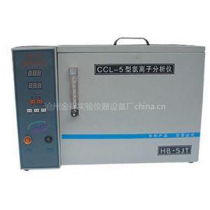 供应CCL-5型水泥自动氯离子分析仪