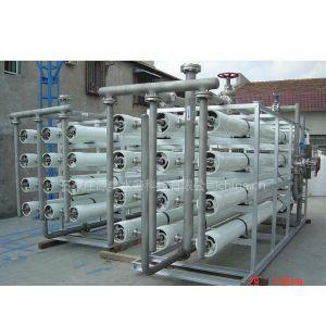 供应大型反渗透设备