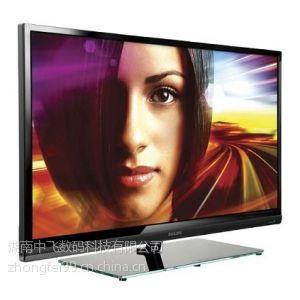 供应性价比的飞利浦LED背光液晶电视机,飞利浦湖南省总代理——中飞数码