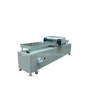 供应特价供应高精密平板打印机(厂价)