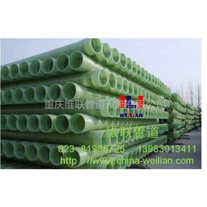 供应重庆万州开县云阳大足奉节玻璃钢电力管厂家批发价格
