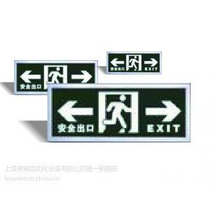 供应消防智能疏散系统应急标志灯