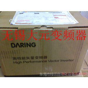 供应东莞一级代理大元变频器DR100-S2-1R5G 1.5KW 迷你通用型 小体积