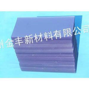供应3MM厚PVC吸塑板