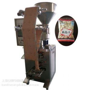 供应炒货包装机价格/全自动小袋装灌装机械