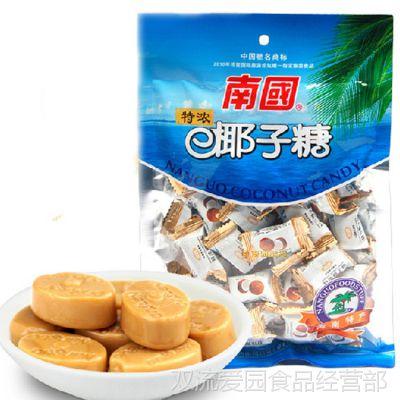 休闲食品批发 海南进口 南国特浓椰子糖200g 包装零食淘宝爆款