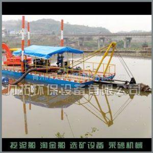供应专业制造水利河道使用多功能清淤船,多功能疏浚船