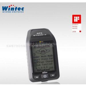 供应稳特固多功能GPS轨迹记录仪:WSG-1000