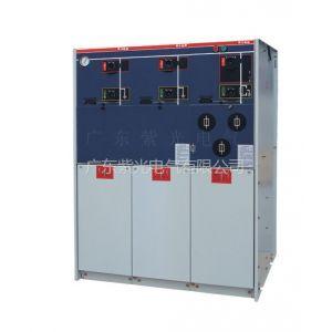 供应高压充气柜SRM16-12厂家,充气柜生产商,充气柜价格咨询-紫光电气