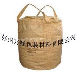 供应东莞2手吨包惠州出售吨包价格广东新旧吨包批发