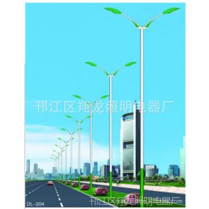 供应厂家热销 特价道路双头铁艺道路照明太阳能路灯