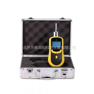 便携式VOC检测仪,泵吸式VOC检测仪TD-SKY2000-VOC