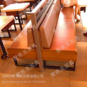 供应沙发卡座真功夫实木卡座样式深圳聚焦美家具