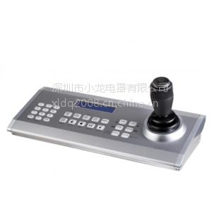 会议视频控制键盘、宝力通 Polycom协议、visca协议 中兴、华为、明日、国产