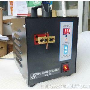 供应批发点焊机 电池点焊机18650焊接机移动电源微型笔记本手持碰焊机