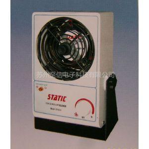 供应离子风机 防静电离子风机 STATIC台式离子风机