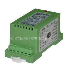 供应供应两线制(无源型)传感器信号隔离变送器
